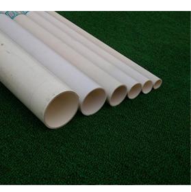 PVC冷弯电工套管