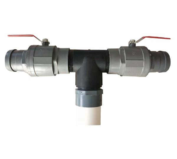 PVC出水口管件